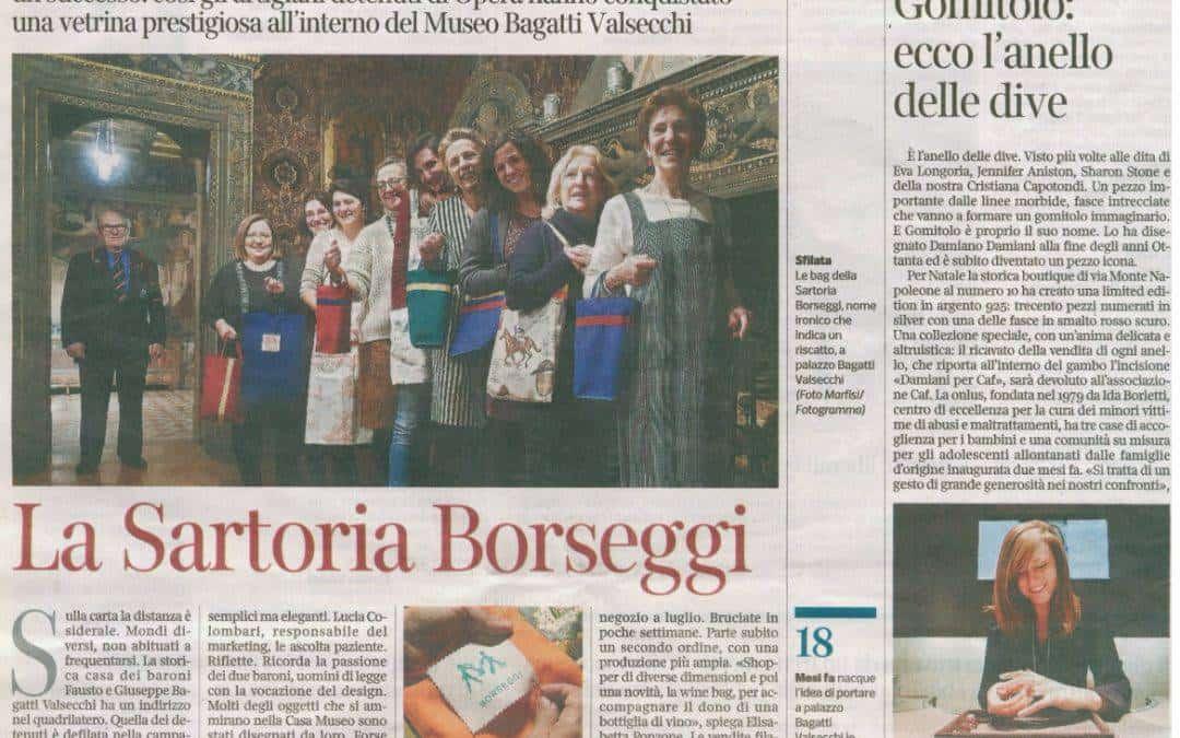 La sartoria borseggi – Opera – per il Museo Bagatti Valsecchi