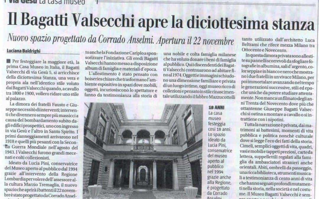 Il Bagatti Valsecchi apre la diciottesima stanza