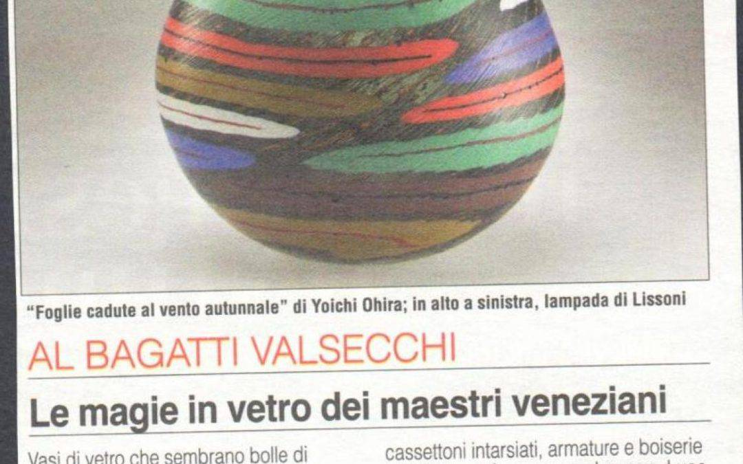 Al Bagatti Valsecchi le magie in vetro dei maestri veneziani