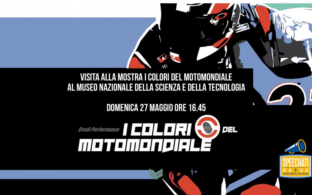 I colori del motomondiale